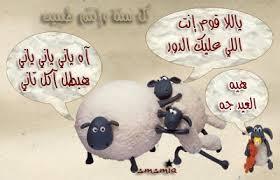 اجمل خلفيات عن عيد الاضحى المبارك