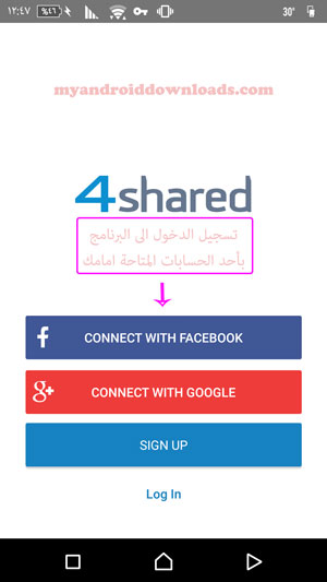 تحميل برنامج فور شيرد للاندرويد 4Shared Dwonload مجانا عربي 2016 - تسجيل الدخول الى برنامج فور شيرد للاندرويد