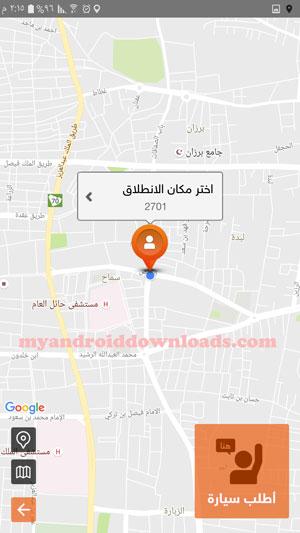 تحميل تطبيق جايك للاندرويد Jaaek تطبيق للسيارات مجانا عربي 2016 - تحديد الموقع و اختيار مكان الانطلاق عند طلب السيارة من خلال Jaaeek للاندرويد