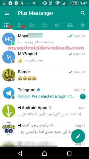 تحميل تيليجرام بلس للاندرويد Telegram Plus تلغرام بلس اخر اصدار مجانا عربي - الواجهة الرئيسية في برنامج تيليجرام بلس للاندرويد