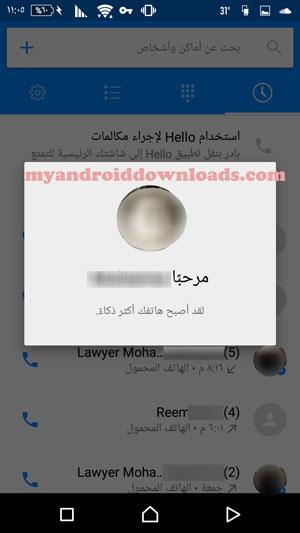 تحميل برنامج hello للاندرويد معرف المتصل والحظر مجانا عربي 2016 - بعد تحميل برنامج hello وربط الحساب الشخصي للفيس بوك في تطبيق hello للاندرويد