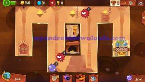 الحجرة الخاصة بك في لعبة ملك اللصوص للاندرويد - تحميل لعبة زعيم اللصوص اخر اصدار King of Thieves افضل الالعاب الاستراتيجية للاندرويد