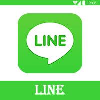 شرح برنامج لاين بالصور Line طريقة التسجيل في برنامج لاين جديد 2016