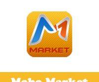 تحميل برنامج موبو ماركت الاصدار القديم Mobo Market Old Version