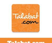 تحميل برنامج طلبات دوت كوم Talabat.com طلبات المطاعم وطلبات الاكل