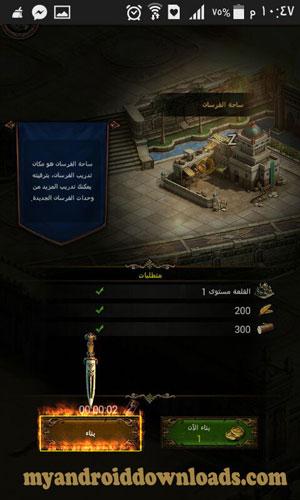 تحميل لعبة انتقام السلاطين للاندرويد Revenge of Sultans عربي 2016