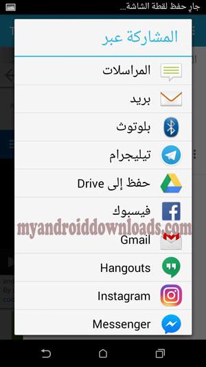 تحميل برنامج لتحميل الفيديو للاندرويد مجانا Video Download For Android