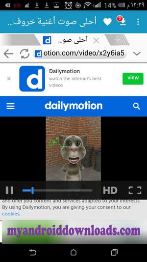 برنامج لتحميل الفيديو للاندرويد مجانا Video Download For Android