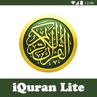 برنامج القرآن الكريم iQuran Lite - تحميل افضل برنامج قران كريم للموبايل