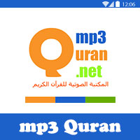 برنامج القرآن الكريم MP3 Quran - تحميل افضل برنامج قران كريم للموبايل