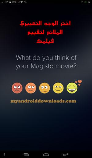 تقييم الفيديو - تحميل برنامج magisto للاندرويد