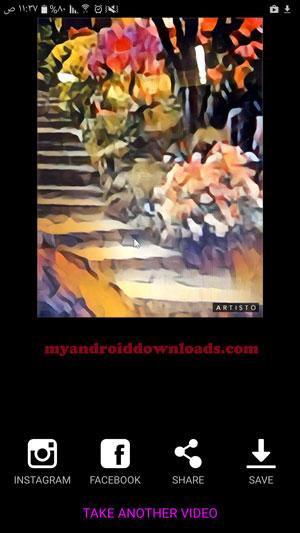 كيفية حفظ الفيديو ومشاركته مع الاصدقاء على مواقع التواصل الاجتماعي - تحميل تطبيق Artisto للاندرويد