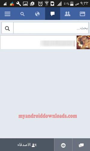تحميل فيس بوك لايت للاندرويد عربي Facebook Lite اخر اصدار 2016 ( فيس بوك like، فايسبوك لايت، تحميل Facebook lite، فيس بوك لايت شبكة البرامج المجانية، فيس بوك لايت تسجيل ، تحميل برنامج فيس بوك لايت للكمبيوتر ، نسخة فيس بوك لايت ، فيس بوك لايت apk، تطبيق فيس بوك لايت، فيس بوك لايت تحميل ، تحميل تطبيق فيس بوك لايت ، فيس بوك lite )