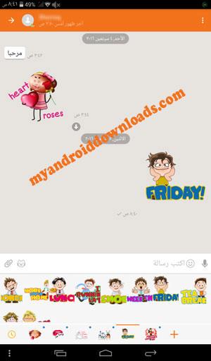 اضافة ملصق تعبيري للدردشة - تحميل برنامج Nimbuzz للجوال