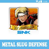 تحميل لعبة حرب الخليج للاندرويد مجانا METAL SLUG DEFENSE كاملة