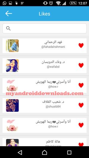 تحميل تطبيق موجز للاندرويد Mojaz موجز سناب شات مجانا عربي 2016 - اضافة السنابات المهمة الى قائمة المفضلة بعد تنزيل برنامج الموجز للاندرويد