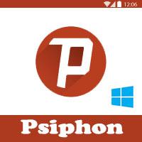 تحميل برنامج سايفون للكمبيوتر Psiphon مجانا فتح المواقع المحجوبة 2016