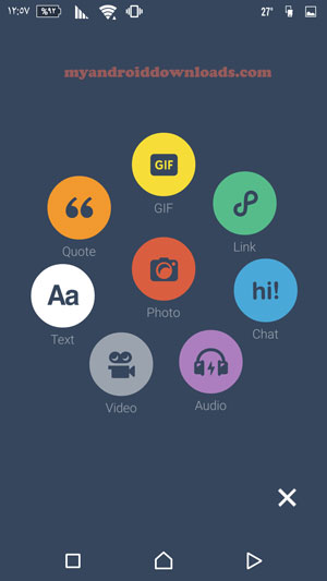 تحميل برنامج تمبلر للاندرويد tumblr download ما هو برنامج تمبلر ؟ - خيارات متعددة لمشاركة ما ترغب من خلال تمبلر للاندرويد