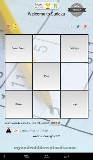 الواجهة الرئيسية في سودوكو - تحميل لعبة سودوكو للموبايل سامسونج