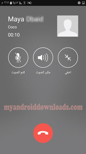 مكالمات مجانية بجودة عالية من خلال تطبيق كوكو coco