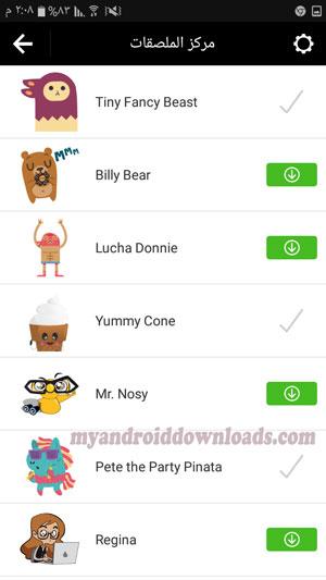 تحميل برنامج كوكو مكالمات للاندرويد مجانا Coco كوكو للدردشة 2016