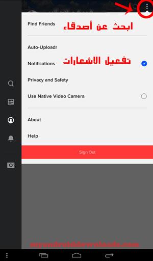 اعدادات فلكر - طريقة التسجيل في فلكر عربي