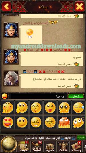 تحتوي لعبة صراع الجبابرة على الرموز التعبيرية المميزة - تحميل لعبة صراع الجبابرة للاندرويد Clash of crowns صراع العمالقة اون لاين