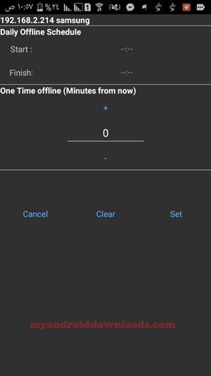 طريقة تحديد الوقت لقطع اتصال الانترنت عن احدى الاجهزة شرح برنامج netcut - شرح برنامج نت كت عربي