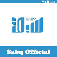 تحميل برنامج اخبار سبق للاندرويد مجانا Sabq Official صحيفة سبق