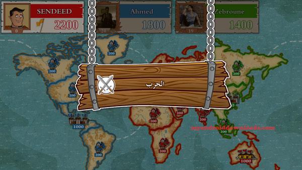 تحميل لعبة سيف المعرفة للاندرويد Saif Almarifa مجانا عربي - بدء خوض اللعبة مع المنافسين في لعبة سيف المعرفة للاندرويد