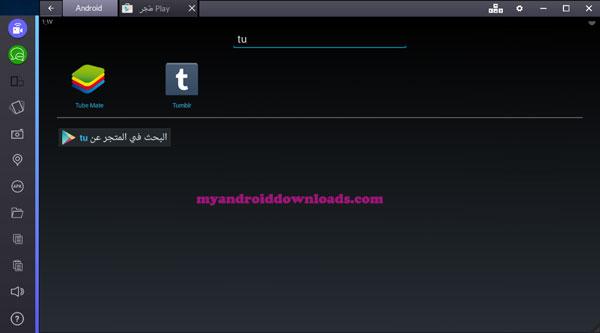 تحميل برنامج تمبلر للكمبيوتر عن طريق بلو ستاك محاكي الاندرويد - تحميل برنامج تمبلر من خلال برنامج بلو ستاك محاكي الاندرويد