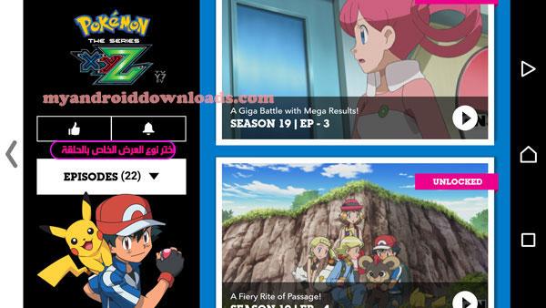 تحميل تطبيق كرتون نتورك للاندرويد Cartoon Network App مجانا 2016 - مشاهدة الحلقات المجانية من خلال تنزيل تطبيق كرتون نتورك للاندرويد