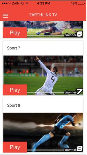 تحميل برنامج ايرث لنك للاندرويد Earthlink TV اخبار وقنوات رياضة 2016- القنوات الرياضية التي يعرضها لك برنامج ايرث لنك تي في 2016 - ايرث لينك - برنامج ايرث لنك سبورت