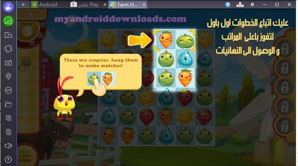 لعبة فارم هيروز ساجا farm heroes saga - تحميل لعبة farm heroes saga للكمبيوتر فارم هورس ساجا مجانا