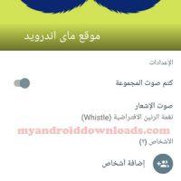 معلومات مجموعة الدردشة في برنامج allo - تحميل برنامج Google Allo للاندرويد ، تطبيق جوجل الو للجوال