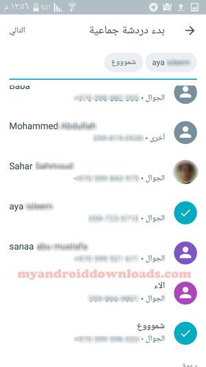 اختيار اسماء للدردشة الجماعية بعد تنزيل برنامج allo - تحميل برنامج Google Allo للاندرويد ، google allo apk