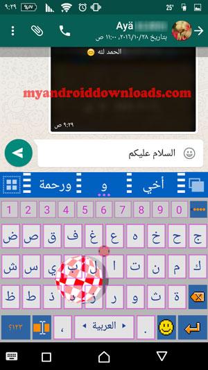 تحميل كيبورد مستر الاصدار الثامن كيبورد مستر mr مزخرف عربي مجانا - استخدام كيبورد مستر الاصدار الثامن في التطبيقات المختلفة بعد تحميل كيبورد مستر اخر اصدار
