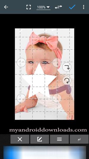 تحميل برنامج الرسم على الصور للاندرويد Photo Editor محرر الصور 2016