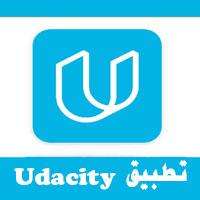 udacity-apk