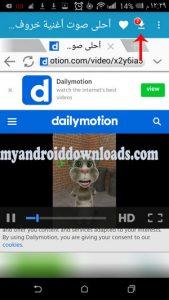 افضل برنامج لتحميل الفيديو للاندرويد تحميل فيديوهات من اي موقع - برنامج AVD لتنزيل فيديو من الانترنت مجانا