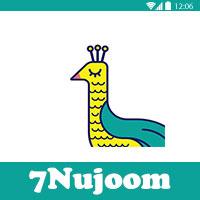 تحميل برنامج 7nujoom للاندرويد
