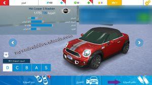 اختر لون السيارة الذي تفضله - تحميل لعبة Asphalt Nitro للاندرويد اسفلت نيترو اخر اصدار 2017