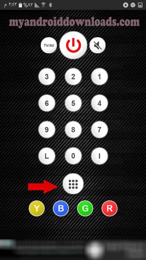 تحميل برنامج التحكم في التلفزيون عن طريق الموبايل Remote Control TV ريموت تلفزيون