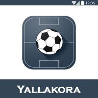 برنامج يلا كورة yalla kora - افضل تطبيقات الاندرويد لمشاهدة المباريات