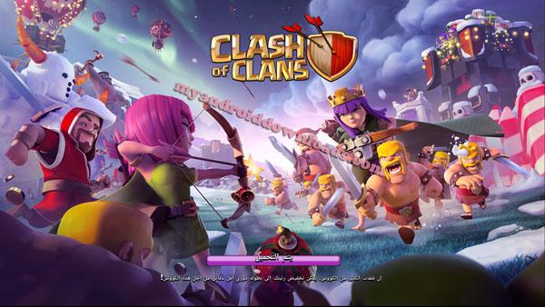 تحديثات موسم الشتاء في كلاش اوف كلانس اخر اصدار( تحديث لعبة كلاش اوف كلانس للاندرويد ، تحديث كلاش اوف كلانس اخر اصدار ، تحديث clash of clans الجديد ، تحديث لعبة clash of clans )