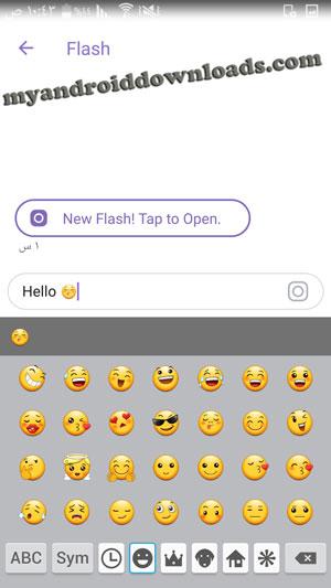 كيفية ارسال الرسائل بعد تنزيل برنامج فلاش للاندرويد - تحميل برنامج فلاش فيسبوك للاندرويد