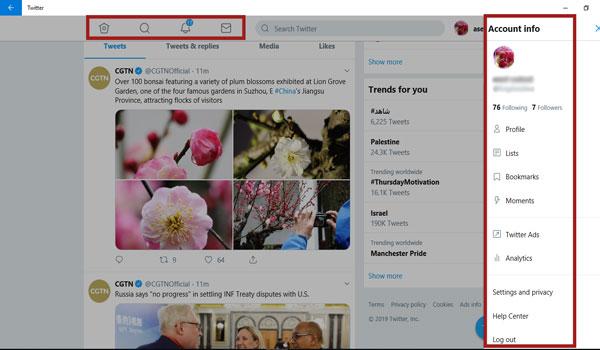 الصفحة الرئيسية في تطبيق تويتر twitter للكمبيوتر