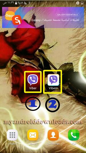 تظهر على الشاشة الرئيسة للجوال نسختين فايبر - تحميل فايبر 2 للاندرويد viber 2 فتح اكثر من حساب فايبر 2017
