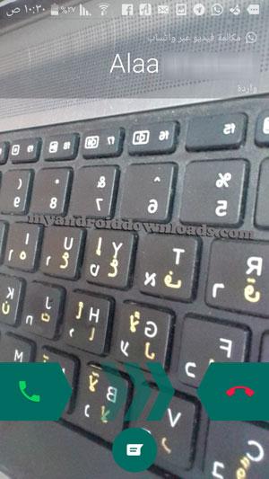 شاشة تعرض مكالمة الفيديو الواردة من اصدقائك في تحديث whatsapp