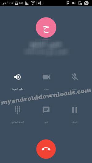 إجراء مكالمة صوتية بعد تنزيل برنامج allapp - تحميل برنامج allapp للاندرويد